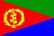 厄立特里亚国旗