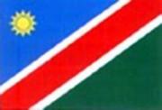 纳米比亚国旗